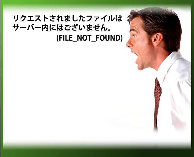 【洒落】裏エロゲースレッド1【share】YouTube動画>6本 ->画像>28枚